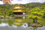 Kinkaku-ji (Golden Temple) in autumn, Kyoto.