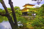 Kinkaku-ji (Golden Temple) in autumn