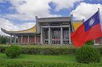 Dr. Sun Yat-sen Memorial in Taipei, Taiwan