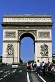 Arc de Triomphe on Champs Elysees, Paris, France