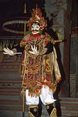 Topeng Jank Dancer, Ubud Palace, Indonesia