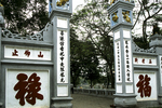 Temple of Literature Entrance, Hanoi, Vietnam