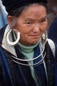 Black Hmong Village Woman With Jewelry, Sa Pa, Vietnam