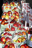 Apples for sale in Fall, Appleton, Wisconsin