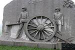 Picketts Battery Monument on the Battlefield, Gettysburg National Military Park, Gettysburg, Pennsylvania