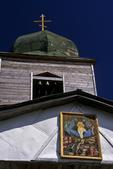 Church of the Assumption, Barguzin, Lake Baikal, Siberia, Russia