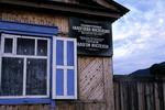 Window and Russian Sign, Barguzin, Lake Baikal, Siberia, Russia