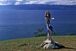 Prayer Flags on Olkhon Island, Lake Baiakl, Siberia, Russia