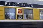 Train Car, Trans-Siberian Train, Siberia, Russia
