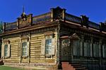 Open Air Ethnographic Museum, Ulan Ude, Siberia, Russia