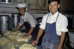 Making Nan (Bread), Lanzhou, China