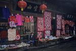 Store in Xian, China