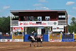 Mid-Western Rodeo with Announcer, Manawa, Wisconsin