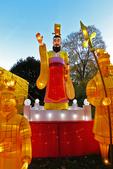 Terra Cotta Warriors, Emperor Qin, China Lights, Boerner Botanical Gardens, Milwaukee, Wisconsin