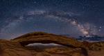 Milky Way panorama over Mesa Arch, Canyonlands National Park, Utah