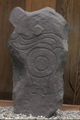 Kintrawell Pictish carved stone