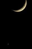 Venus shines brightly near a waning crescent moon, shot from Mesa, Arizona