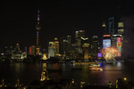 The new skyline of Shanghai at night, across the Huang Pu River, from the Waldorf-Astoria Hotel on the Bund.