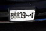 License plate, Morocco