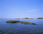 View of the Thimbles (Islands)