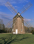 Old Hook Mill