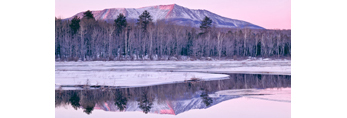 Mt. Katahdin Reflecting in Compass Pond in Winter, Baxter State Park, Great North Woods, ME