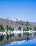 Mount Katahdin in Winter Reflecting in West Branch Penobscot River, Baxter State Park, ME