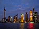 PUDONG, THE NEW ECONOMIC CENTER OF SHANGHAI
