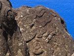 PETROGLYPH OF A BIRDMAN; ORONGO; RANO KAU; EASTER ISLAND