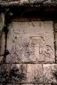 VENUS RISING FROM THE MOUTH OF KULULCAN, CHICHÉN ITZÁ, YUCATÁN, MEXICO