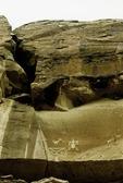 BLANKET, SHEEP & PHALLIC ANTHROPOMORPH PETROGLYPHS, ANASAZI, CHACO CANYON, NEW MEXICO