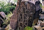 GEOMETRIC (BLANKET?) DESIGN PETROGLYPH, THREE RIVERS PETROGLYPH SITE, NEW MEXICO