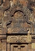 PEDIMANT & LINTEL, EAST FACE, NORTH LIBRARY, BANTEAY SREI, CAMBODIA