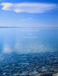 Utah. USA. Cirrostratus cloud above Bear Lake. Cisco Beach on east shore.