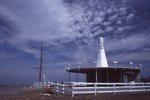 An FAA Weather Station along the Appalachian Trail