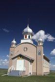The St. Elias Ukrainian Orthodox Church