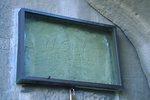 Captain William Clark's Signature on Pompeys Pillar, from July 25, 1806