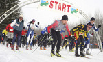 Start of a cross country ski race