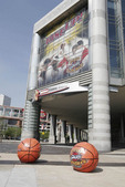 Exterior view of Quicken Loans Arena in Cleveland, Ohio