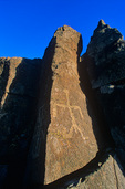 Petroglyph on basalt pinnacle on Perry Mesa at rim of Baby Canyon in Agua Fria National Monument, Arizona,  AGPix_1033