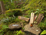 Shrine along the Kumano Kodo Pilgrimage Trail near Waroda-ishe Rock  south of Koguchi, Nakahechi Route, in Kii Mountain Range, UNESCO World Heritage site, on the Kii Peninsula, Wakayama Prefecture, Japan, AGPix_2042