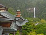 The Great Falls of Nachi, the Nachi-taki waterfall viewed from Kumano Nachi Grand Shrine, on the Kumano Kodo Pilgrimage Trail, in Kii Mountain Range, UNESCO World Heritage site, on the Kii Peninsula, Wakayama Prefecture, Japan, AGPix_2044