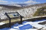 Pinnacles Overlook, Look at Stony Man Mountain, Shenandoah National Park, Virginia