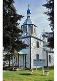 Holy Assumption of the Virgin Mary, Kenai, Alaska