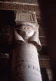Column in the Great Hypostyle Hall, Temple of Hathor