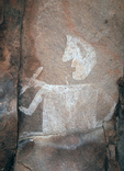 Abo Pass Rock Painting