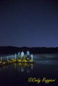 Stars over Heart Lake, Adirondack Region, NY