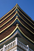 Reading Pagoda 