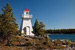 South Baymouth Lighthouse
