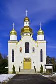 St. Peter & Paul Ukrainian Orthodox Church